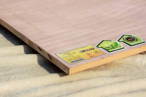 大芯板十大品牌德万家 优质环保大芯板厂家