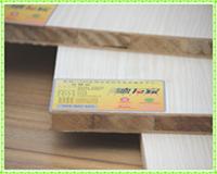 18厘水洗白橡木纹大芯板 大芯板价格